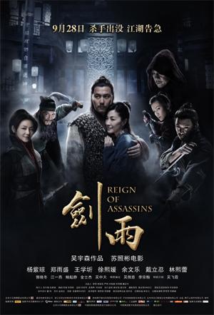 Poster de Reign of Assassins